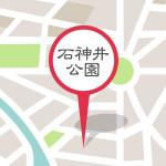 ホットヨガカルド石神井公園