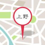 ホットヨガ 上野
